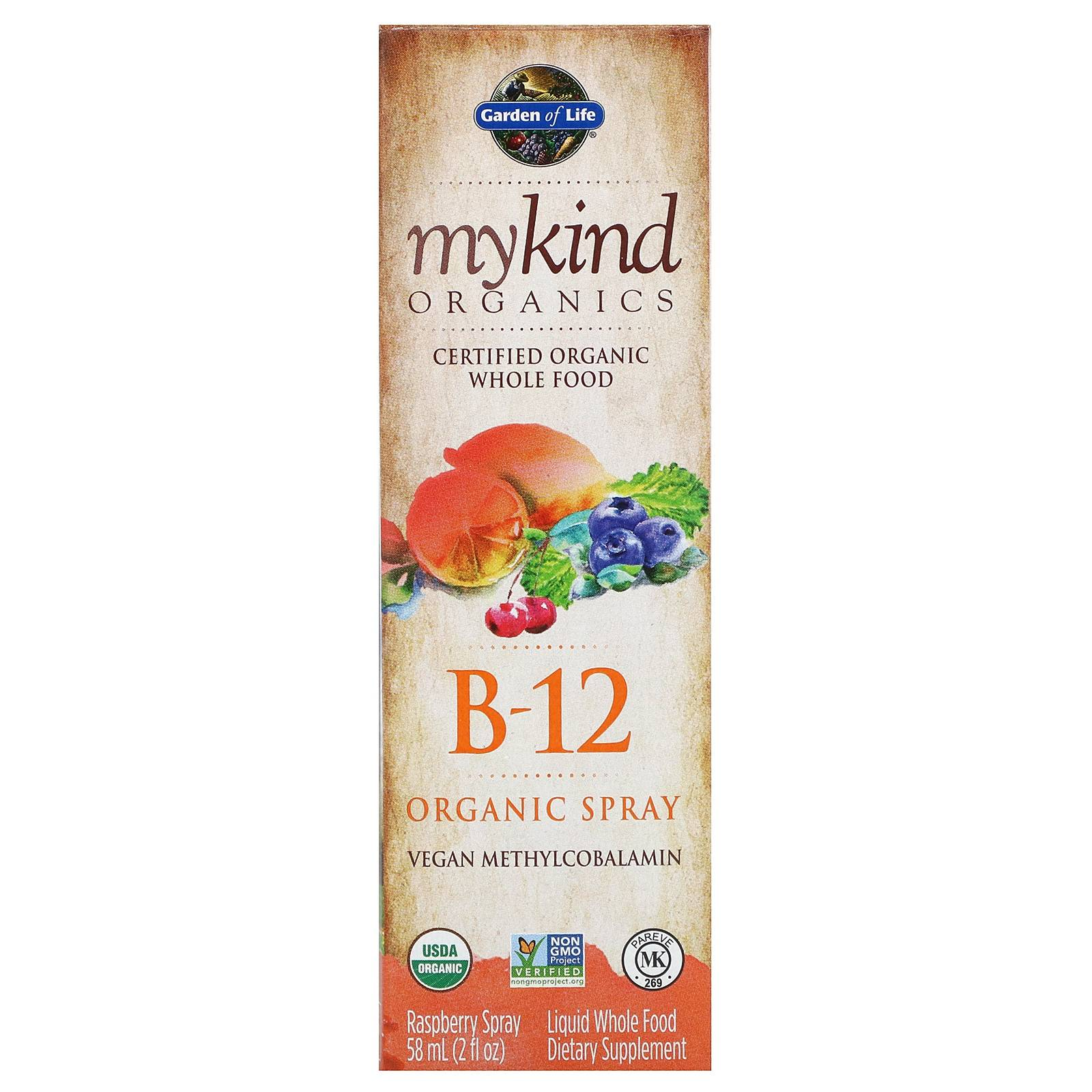 Garden of Life MyKind Organics - B-12 Organic Spray - Raspberry (58 ml) - Garden of Life