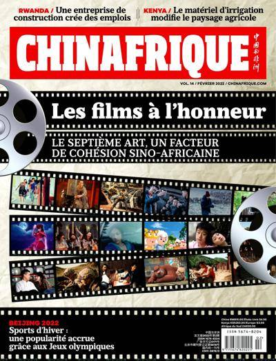 [GROUPE] BEIJING REVIEW Chinafrique