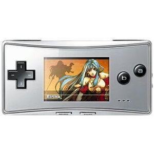 Nintendo Game-Boy Micro Argent (chargeur de batterie inclus) - Publicité