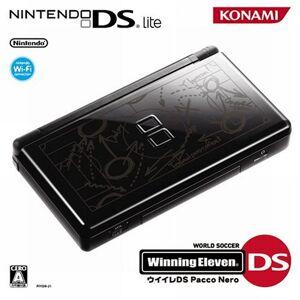 Nintendo World Soccer Winning Eleven DS Nintendo DS Lite Jet Black Bundle (japan import) - Publicité