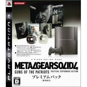 PlayStation 3 40GB Hagane MGS4 Premium Package - Publicité