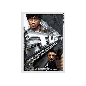 Fox Pathé Europa Tube (UMD pour PSP) - Publicité