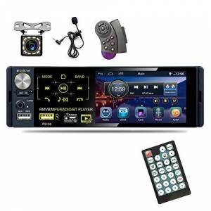 Youyuekeji Autoradio Bluetooth Mains Libres, YYKJ 1 DIN Radio Stéréo Voiture 4x50W, Lecteur MP3 Support FM/AM/RDS/Double USB/TF/AUX + Télécommande, 7 Couleurs d'Eclairage, Soutien iOS, Android - Publicité