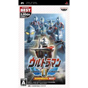 Sony Ultraman Fighting Evolution 0 (Banpresto Best)[Import Japonais] - Publicité