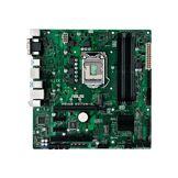 Asus prime q270m-c - carte-mère - micro atx - socket lga1151 - q270 - usb 3.0...