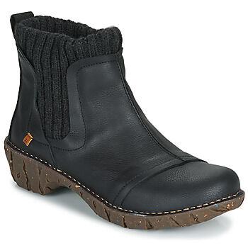 El Naturalista Boots YGGDRASIL