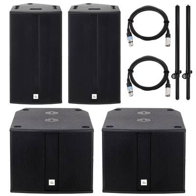 the box pro Achat115MKII/115A Power Bundle
