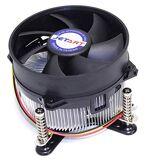 Cablematic Ventilateur CPU pour Intel LGA775 Pentium 4 3.4Ghz Jetart - Cablematic