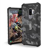 Urban Armor Gear Pathfinder pour Samsung Galaxy S9+ / S9 Plus Coque avec Norme Militaire américaine etui housse - noir (camo) [Compatible avec l'induction]