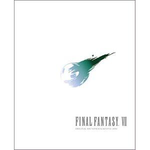 Square Enix XFF72ZZZ22 Accessoires - Publicité
