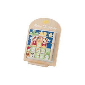Trudi - Calendario dell'Avvento Calendrier de l'Avent, 83048, Multicouleur - Publicité