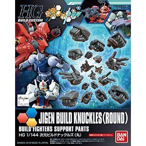 Bandai Hobby HGBC Jigen Build Knuckles Kit de Construction  Doigts Ronds  Gundam Build Fighters  (échelle 1/144) - Publicité