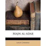Louis Cheikho Majn Al-Adab