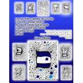 Grace Divine Learn the Hebrew Alphabet as You Color Learn the Hebrew Alphabet The Easy Way for Korean Language Speakers Fun & Relaxing Coloring Book for Adults ... Abstract Art Style By Artist Grace Divine