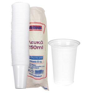 Homie ΣΕΤ 50 Ποτήρια Μιας Χρήσεως Λευκά - Homie - 80.31
