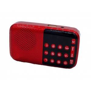 Aria Trade Φορητό Επαναφορτιζόμενο Ραδιόφωνο 3W με Bluetooth, FM και MP3 Player σε κόκκινο χρώμα - Aria Trade