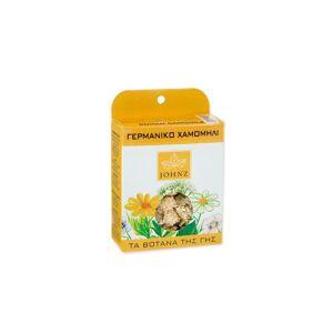 Camoil Johnz - Zarbis Johnz Γερμανικό Χαμομήλι μη Κονιοποιημένο, 15 gr