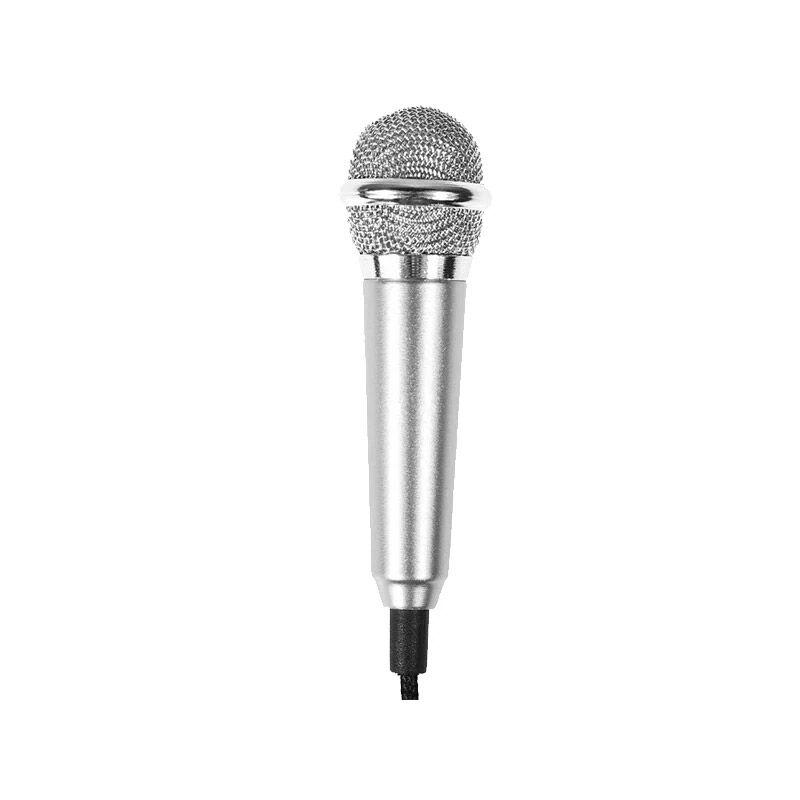 SPM Mini Μικρόφωνο Καραόκε Χρώματος Ασημί SPM DB7184
