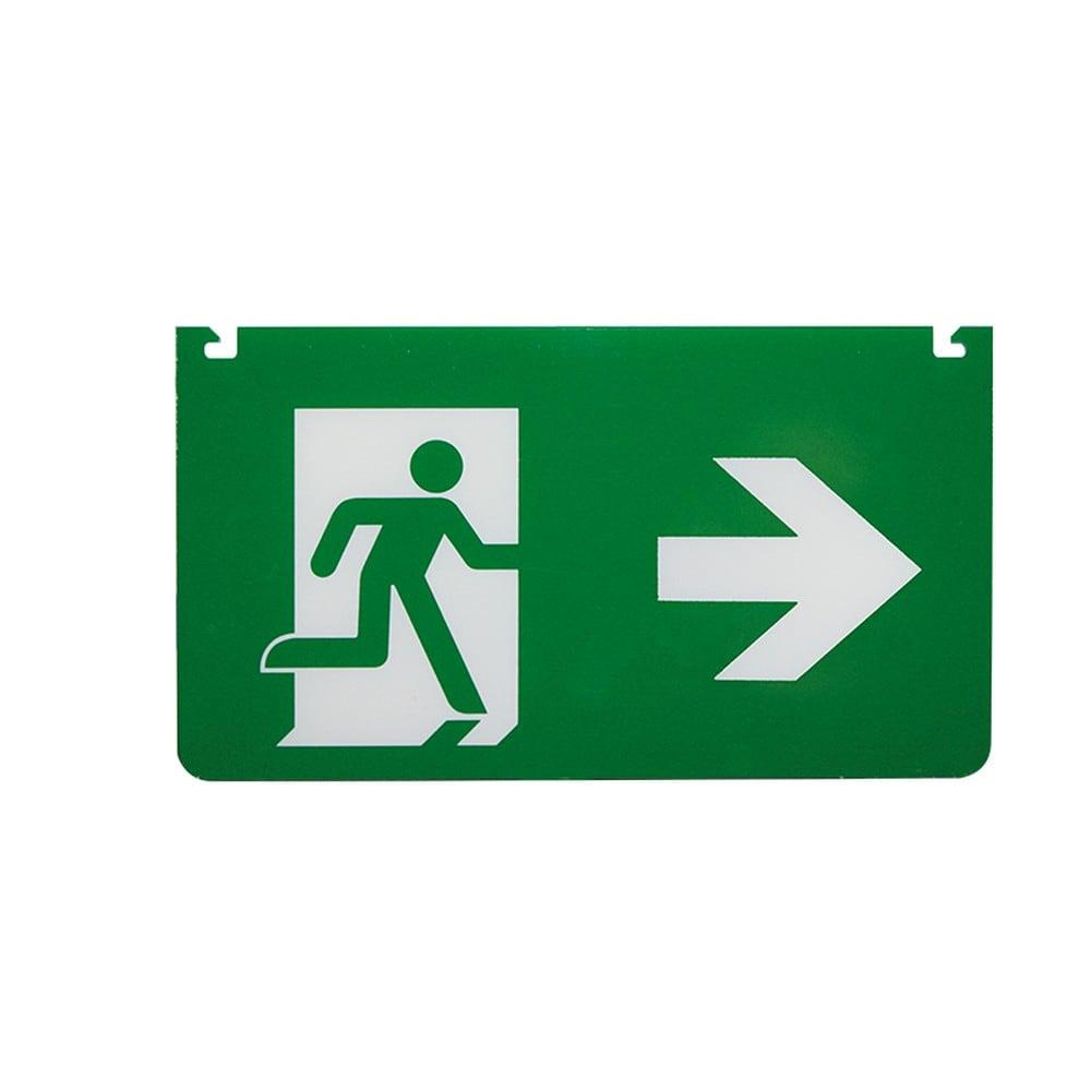 Aca Εξαρτήματα Σήμανσης Myarl Βέλος Δεξιά - Αριστερά Για Φωτιστικό Ασφαλείας Mya260 Aca