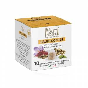 Neronobile Ρόφημα Καφέ με Γεύση Κάρδαμο και Σαφράν Neronobile
