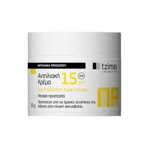 Tzimas Cosmetics Αντηλιακή Κρέμα SPF15 50gr