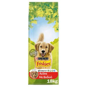 Nestle Ξηρά Τροφή με Βοδινό Friskies Active (18 Κg)