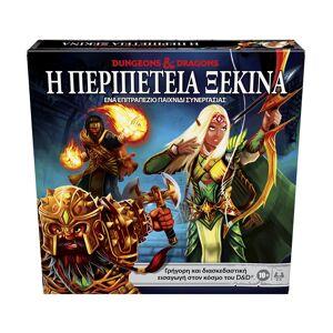 Hasbro Επιτραπέζιο Παιχνίδι Dungeons & Dragons First Quest Hasbro (1 τεμ)
