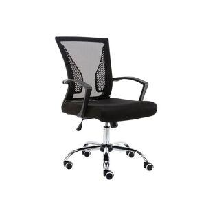 CILEK Παιδική καρέκλα BF-2120 (BLACK) - BF-2120 (BLACK)