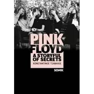 ΟΞΥ PINK FLOYD A STORYFUL OF SECRETS