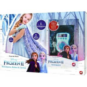 AS Company Frozen II Χειλόφωνο-Κάπα-Γάντια (7518-15592)