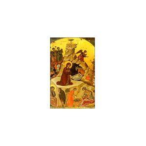Γέννησις του Χριστού.Εικόνα 11χ17
