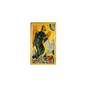 Άγιος Ιωάννης ο Πρόδρομος.Εικόνα Τέμπλου 11χ17