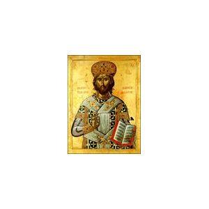 Ιησούς Χριστός ως Μέγας Αρχιερεύς.Εικόνα Τέμπλου 12χ16