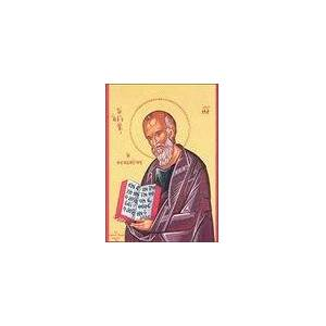 Άγιος Ιωάννης ο Θεολόγος ( Εικόνα Κίτρινη 10x15)
