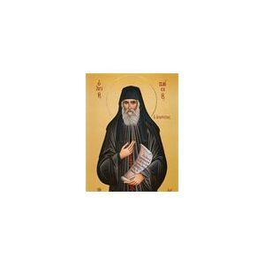Ο Άγιος Παίσιος ο Αγιορείτης(Χαρτοεικόνα 5,5x7)