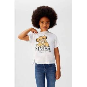 Mango Kids - Póló Simba 110-140 cm
