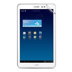 kwmobile Huawei MediaPad T1 8.0 / Honor T1 képernyővédő fólia - átlátszó