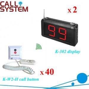 1  set 2 receivers 40 buttons Nurse call system for patient to call use for hospital/clinic/health center