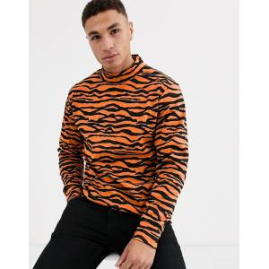 Another Influence high neck in tiger print-Orange