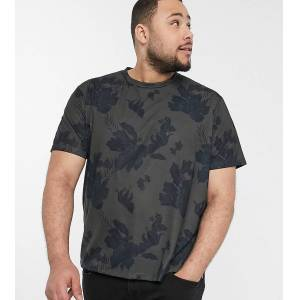 New Look PLUS all over print floral sublimation t-shirt in dark khaki-Green  - male - Green - Size: 5X-Large