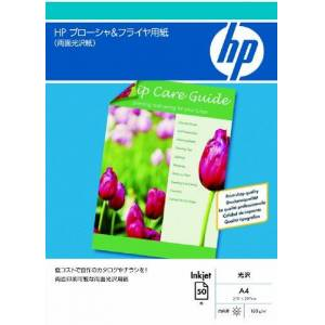 HP C6818A Superior Glossy Inkjet Photo Paper, 50 x A4 Sheets