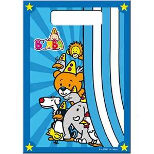 Folat 29504 Bumba Clown Gift Bags, Blue