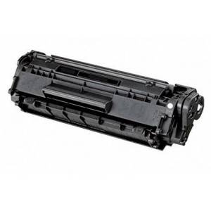 Ave Toner for Canon 2642B002 [h-3525 m]