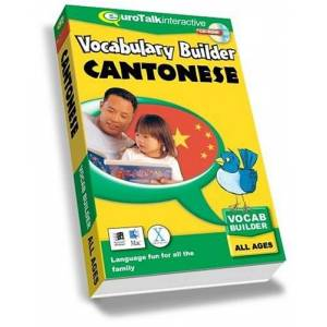 EuroTalk Limited Vocabulary Builder Cantonese: Language fun for all the family - All Ages (PC/Mac)