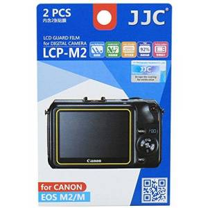 JJC LCD Screen Protector Film for Canon EOS-M/EOS-M2