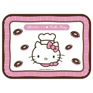 Zone Siliconezone SZ12BM-11707AA Junior Baking Mat, Silicone, Pink