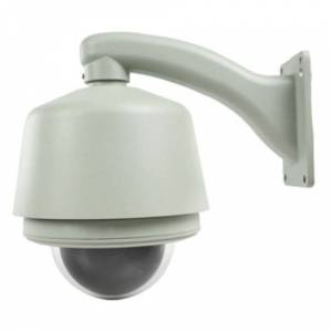 König Professional Waterproof High Speed Dome Camera SEC-CAM901