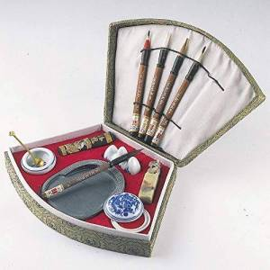 Bits and Pieces - The Ancient Art of Sumi-E - Japanese Calligraphy Set - 5 Brushes and Ink Mixing Supplies