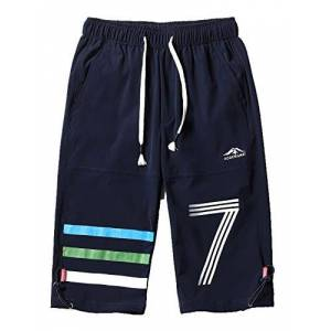 Echinodon Echiondon Boys 3/4 Trousers Quick Dry Active Shorts Lightweight Breathable Sports Shorts with Pockets Blue 13-14 Years