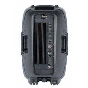 Konig OnStage Professional 2 Way 12 inch Active Speaker with Integrated 200W Amplifier